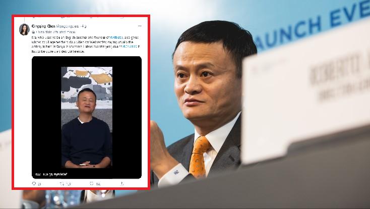 """Powrót """"zaginionego miliardera"""". Założyciel AliExpress Jack Ma pojawił się na wideokonferencji"""